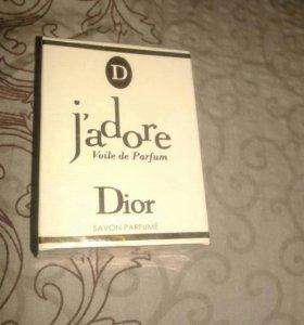 Мыло парфюмированное Dior