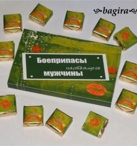Наборы  шоколадных  конфет для  мужчин