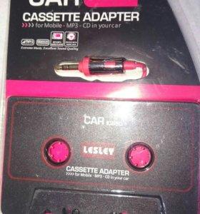 Адаптер кассеты в мр3