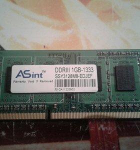 Оперативная память DDRR 3