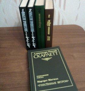 Продам книги новые