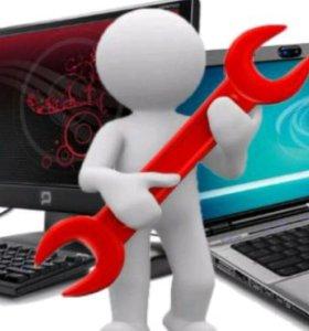 Настройка и ремонт Пк и ноутбуков