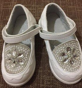 Туфли детские. Размер 20