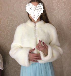 Меховой жакет свадебный