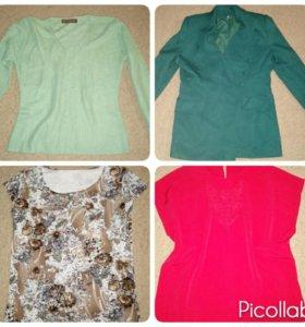 Пакет одежды 48-50