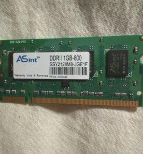 Оперативная память DDR2 и DDR3 (ноутбук)
