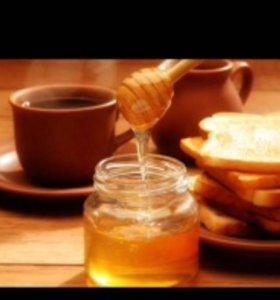 Мёд перга прополис в сотах