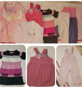 Пакетом вещи девочке 1.5—2 года