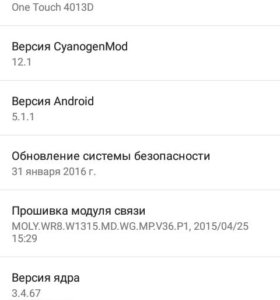 Alcatel One Touch Pixi 3(4) 4013D