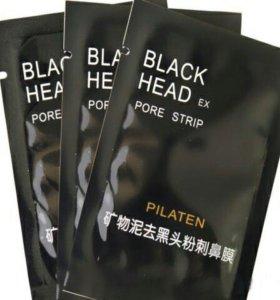 Черная маска Pilaten (6ml)