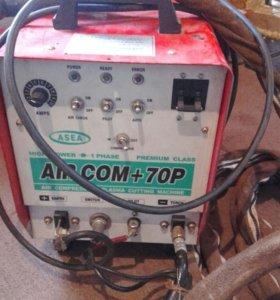 Аргоновый плазморез AIRCOM+70 P