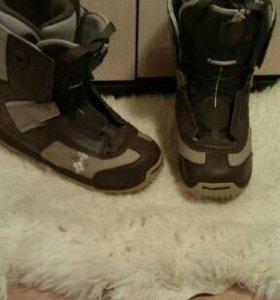 обувь для сноуборда.