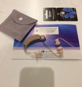 новый слуховой аппарат, батарейки в подарок