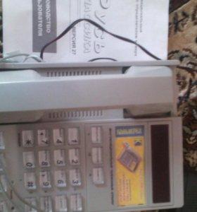 Телефон АОН