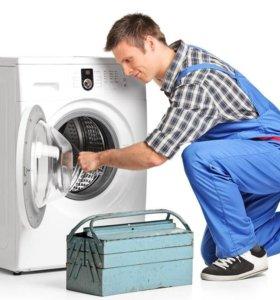 Подключение стиральных ,посудомоечных машин
