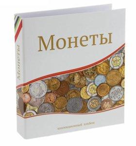 """Альбом для монет """"Монеты"""""""