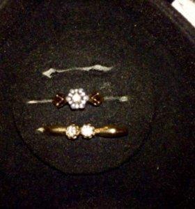 Золотое кольцо и серёжки с бриллиантами