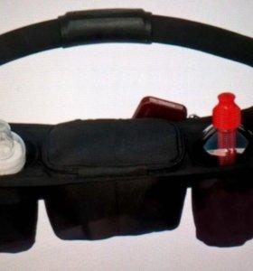 Сумка для коляски