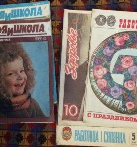 Старые журналы/газеты/книги/открытки