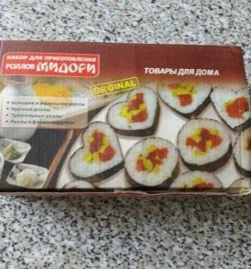 Набор для приготовления суши/роллов