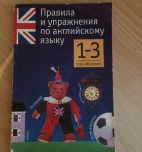 Книга по англ языку