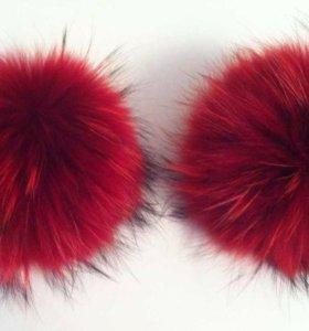 Пумпоны енота красные в наличии