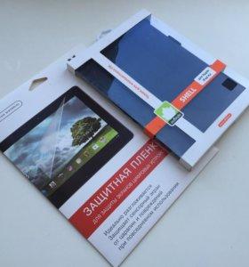 Чехол+пленка для iPad Air
