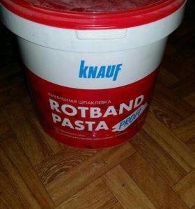 Ротбанд паста 2 шт