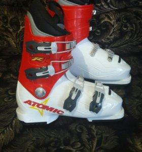 Горнолыжные ботинки Atomic 23.0-23.5