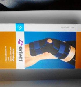 Ортез на коленный сустав RKN-203