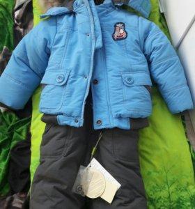 Костюм. Куртка и полукомбинезон