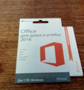 Microsoft office home & students 16