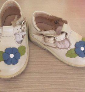 Обувь для девочки (р-р 21)