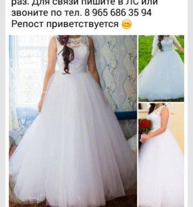 Свадебное платье размер 44-46. После химчистки.