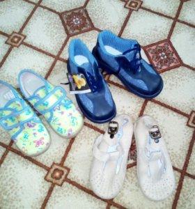 Детская обувь(новая)