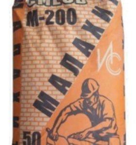 Сухая смесь М200 Малахит (кладочная),50кг