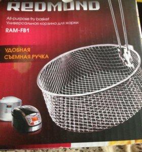 Продам универсальную корзину для жарки. Redmond