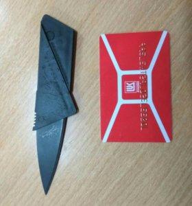 Нож -Кредитка