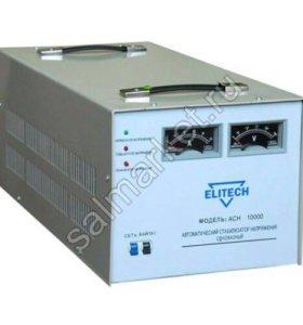 Стабилизатор напряжения 10 кВт