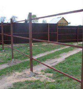 Столбы лаги на забор