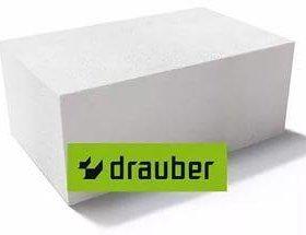 Газобетонные блоки Drauber. Прямые поставки