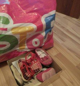 Вещи+обувь пакетом