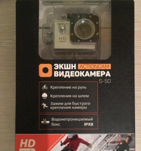 Экшн-Камера Dexp S-50