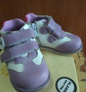 Ботиночки для девочки 21