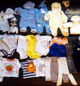 Всё для малыша 👶🏽фирменные вещички, шезлонг.....