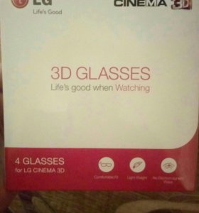 3D очки