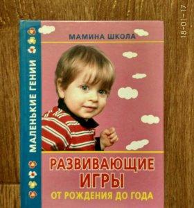 Книги для мам
