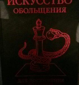 Книга и учебник 10-11кл.