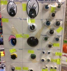 Глаза 👀 для кукол и игрушек