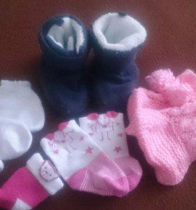 Носочки на новорожденого ребенка